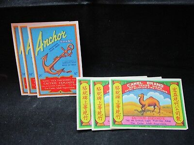 10 Piece Lot Of N.O.S. Vintage Firecracker Pack Labels 2 Different