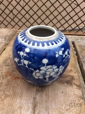 Vintage Chinese blue and white prunus ginger jar no lid