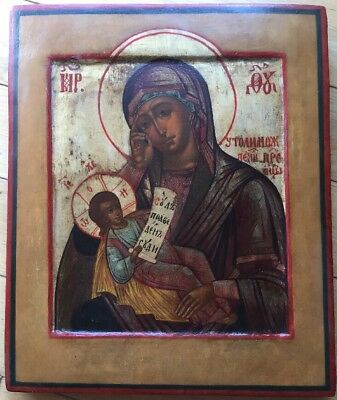 "Antique Russian Icon ""Soothe My Sorrows"" Икона ""Утоли Моя Печали"" 19th C"