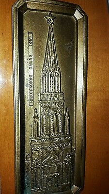 Vintage Plaque Of The Spasskaya Tower (1491) Kremlin Moscow Russia