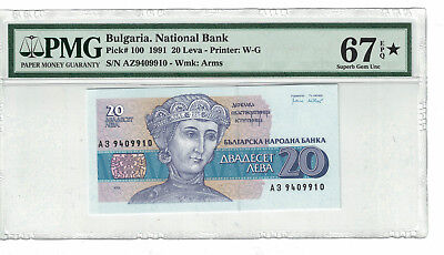 "Bulgaria 20 Leva 1991 Pick#100 Pmg-67 Epq "" Star "" Superb Gem Unc. (#895)"