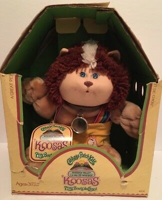 Vintage 1984 COLECO Cabbage Patch Kids KOOSAS Doll With Tag & Box