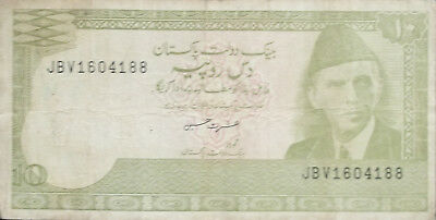 Pakistan State Bank Of (Nd)1976-84 10 Rupee #p-28-F World Paper Money