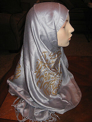 NWOT silver gray rectangle scarf & gold Arabic calligraphy cotton pashmina HIJAB