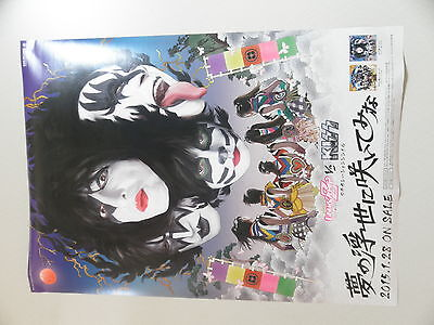KISS MOMOIRO CLOVER Z Promo Poster for Yume No Ukiyo Ni Saitemina 2015 Japan