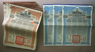 346 pcs. China 1913, 1937, 1947 Chinese Gold Bond, Mexico, German, Mexican Bonds