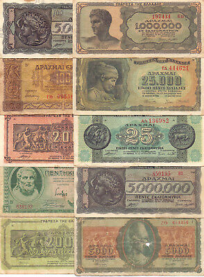 Greece  - 10 Different Greek Banknotes (Lot-16)