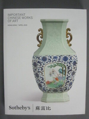Sotheby 4/7/15 HK0571 Important Chinese Ceramics jade porcelain lacquer cinnabar