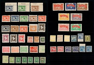 Pre 1949 Liberated China Stamp Collection C,Some Good,All Unused,Very Lovely Lot