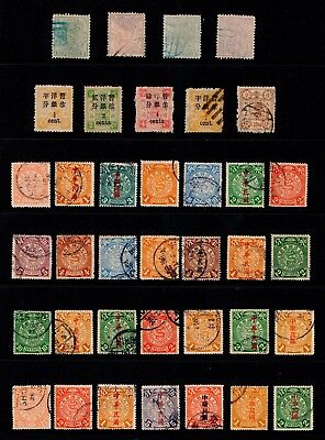 Imperial China Stamps Lot A,Small Dragons,Dowager etc,Mint & Used,Very Nice