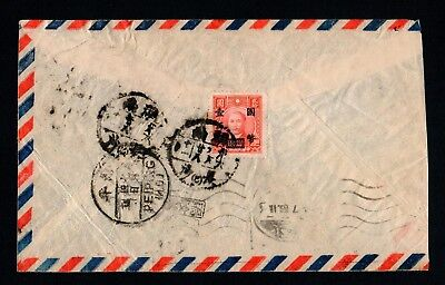1947 China Stamp Cover from Changsha to Peking,Interesting Cancellations