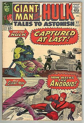 TALES TO ASTONISH Hulk Giant Man Wasp 61 SILVER AGE MARVEL COMIC BOOK Ditko 1964