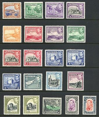 Cyprus 1938-51 set of 21 very fresh MH SG 151-163, 155c,160a Cat. £278