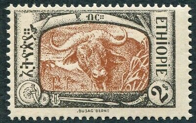 ETHIOPIA 1919 $2 brown and black SG191 mint MNH FG Buffalo #W45