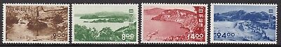 Japan 1951 Towada National Park Set, Lightly Hinged Mint