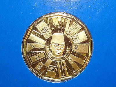 1976 MALAYSIA 200 RINGGIT Gold Proof Coin, THE 1st 14 SIDED COIN IN THE WORLD
