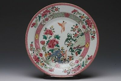 Qing Style Famille Rose Porcelain Dish With Flower And Birds Pattern
