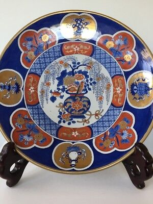 "Large 17"" Imari Charger Bird Vase Plants Flowers Cobalt Orange Gilt with Stand"