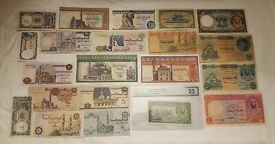 Egyptian Currency notes.  17 Very Rare Collectible Notes.  ENL. # 05