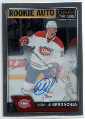 16-17 O-Pee-Chee Platinum OPC Rookie Auto - pick from list