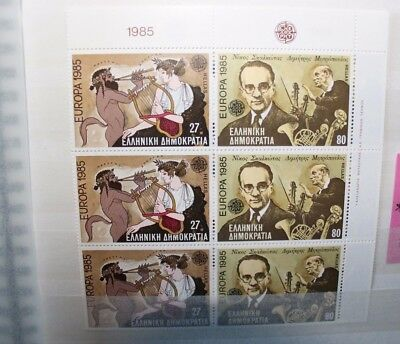"Stamps Greece Grecia 1985 ""Europa Cept"" Nuovo Mnh** Block (Cat.10)"