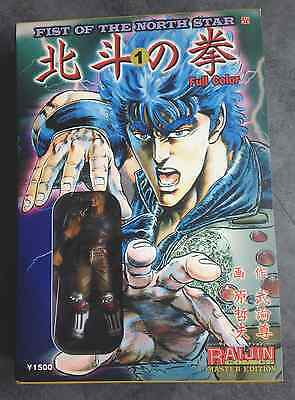 MANGA coffret Hokuto no Ken réédition vol. 1 grand format couleur JAP + fig Raoh