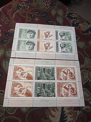 Russia  sheets+s/s  of stamps Art nice collection