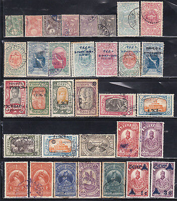 Ethiopia - Valuable Old Collection - All Older - Look!