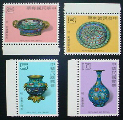 1981 China / Taiwan: Ancient Chinese Enamelware:   Set Of 4 Mnh Stamps
