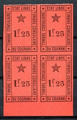 Brazil / France .1893 - Counani consular stamp in blocks of four - Very rare