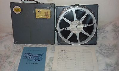 16mm DANGUARD '83 TV 21 FILM/MOVIE/PELLICOLA/FLAT/TRAILER/TEASER/BANDE ANIME アニメ