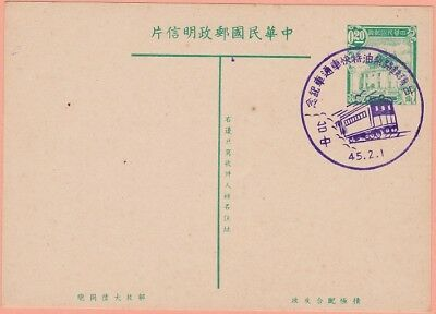 Taiwan 1956 Chu-Kwang Tower Postcard, w/ Railway Express commemorative postmark