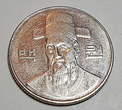 2005 100 Won Korea Coin