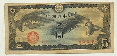 China military banknote Japan occupation (1940) 5 yen