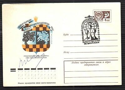 1974 Chess Russia Stamps Cover F.d.c. Autograph Soviet Championship Collection