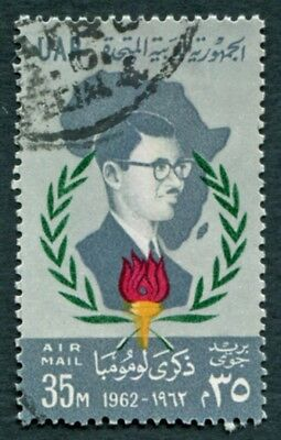 EGYPT 1962 35m SG704 used NG Lumumba Commemoration AIRMAIL STAMP #W46