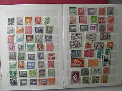 CHINA Sun yat Sen Tien An Men Mao Army Peace Dove etc...77 Old Stamps  SEE PHOTO