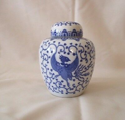 Beautiful Blue Phoenix Rising  Ginger Jar with unusual double lid