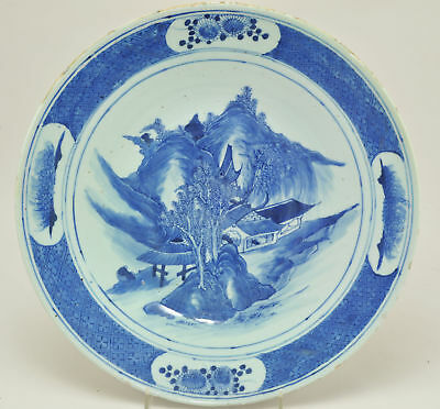 Large Antique Chinese Blue & White Porcelain 14 Inch Charger 19th C Kangxi Mark