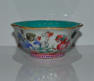 Antique Chinese Famille Rose Bowl Turquoise Interior Iron-Red Mark