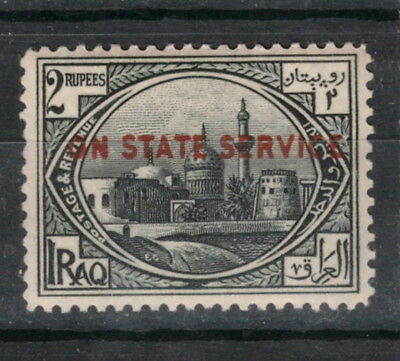 British iraq 1923 on state service MLH OG SG O63 Two Rupees CV 35 £