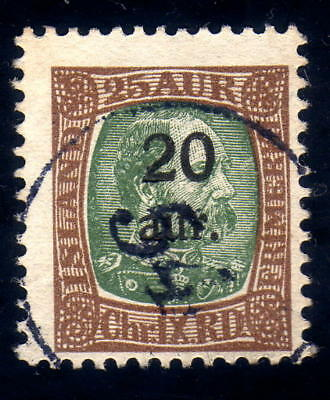Iceland numeral canc. 54 on fac. 99