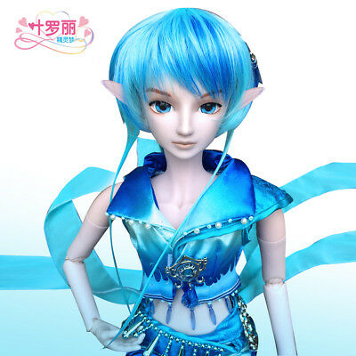 Water Prince 1/3 SD Doll 60cm Poseidon 19 ball jointed dolls Reborn Toy DA001-45