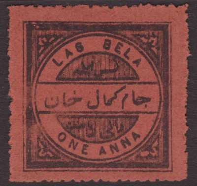 India Feud Las Bela 1901-2 SG8 Black on Orange MM CV£60