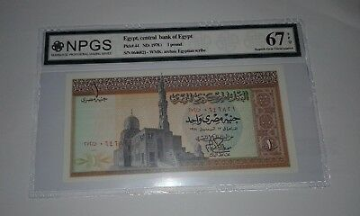 Egypt Banknotes, One Pound Banknote 1978, NPGS 67