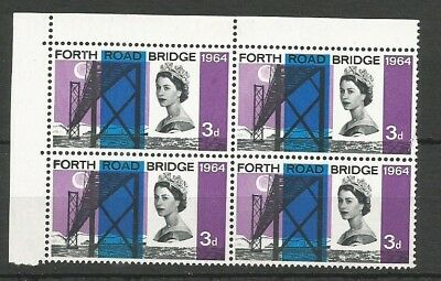 GB 1964 FORTH ROAD BRIDGE 3d ERROR. EXTRA WAVE BELOW QUEEN.