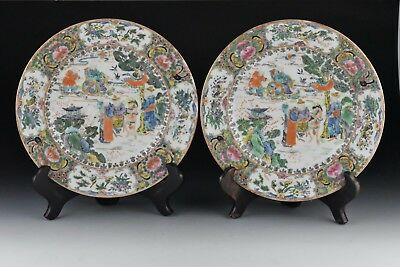 Pair of 19th Century Chinese Famille Rose Porcelain  Plates w/ Characters Scenes