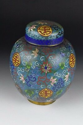 19th / 20th Century Chinese Cloisonne Ginger Jar w/ Flowers