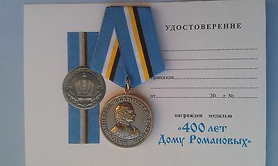 NEW Russian Medals(Medal of 400 years of the Romanov house. Peter the gre