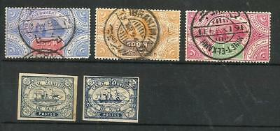 Egypt Old Pyramid Salt stamps Tax Revenues 250m, 500m & 1£ used, also two Suez C